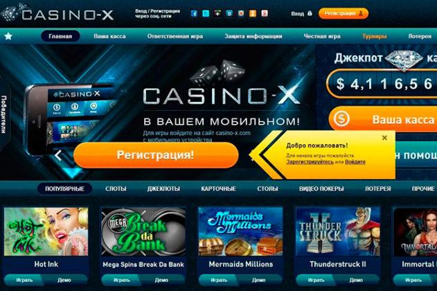 �гры i казино автоматы бесплатно без регистрации
